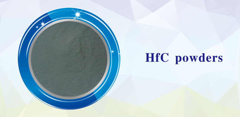 HfC Hafnium Cabide powder products details