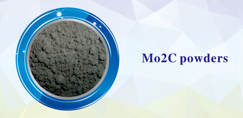 Mo2C Molybdenum carbide powder products details